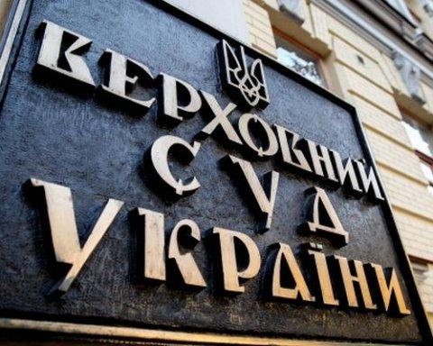 Роскошные квартиры и люксовые авто: как живет очередной судья в Украине