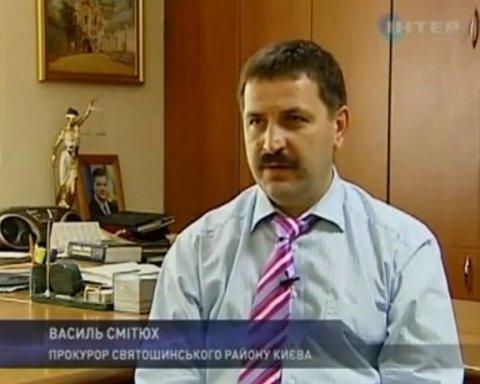 Розкішні маєтки та авто бізнес-класу: як живе київський прокурор Смітюх (фото, відео)