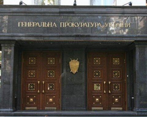 Заможне життя працівника ГПУ вразило українців