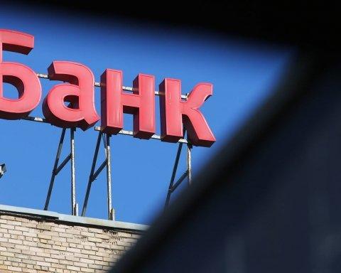 Відділень банків поменшає: в НБУ зробили заяву