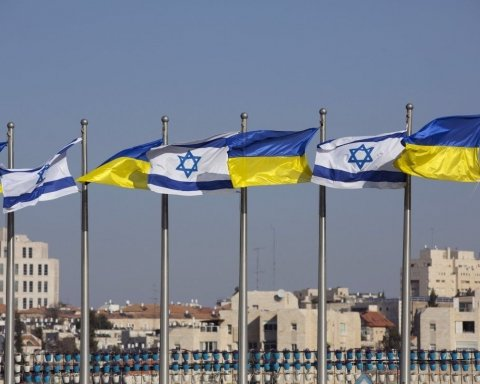 Україна Ізраїль