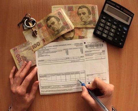 Тариф, пенсія, субсидія: чого українцям очікувати в листопаді