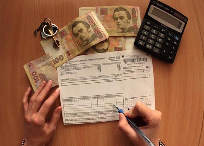 Українців можуть почати масово позбавляти субсидій