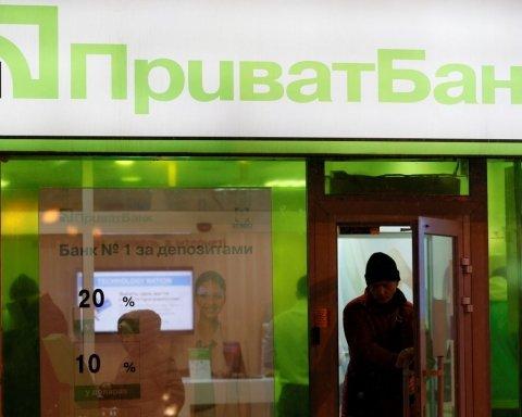 ПриватБанк выдвинул иск на 3 млрд долларов
