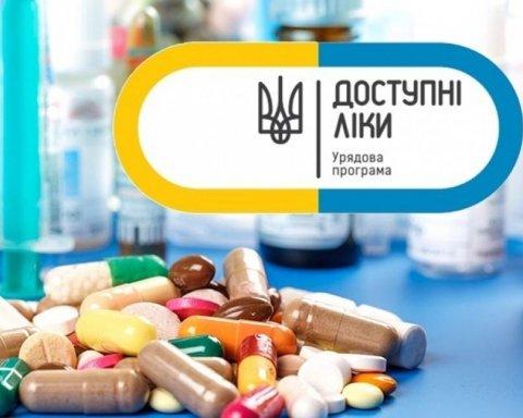 Українцям завищували вартість ліків за популярною програмою