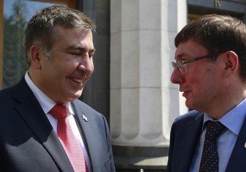 Луценко прокоментував ситуацію із Саакашвілі