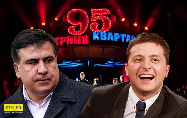 """""""Квартал -95″ показав """"прорив"""" Саакашвілі (відео)"""