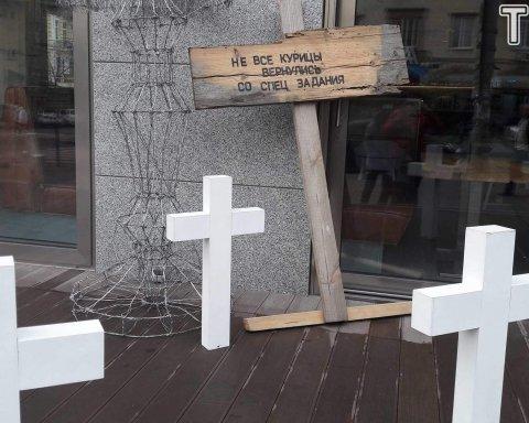 »Праздничное» кладбище ошеломило киевлян: в сети свирепствуют