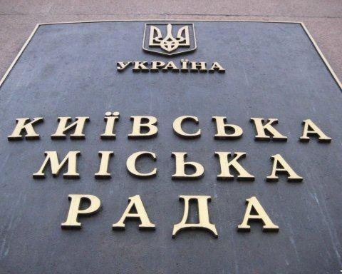 Як усі нормальні люди: проїзд для депутатів у Києві стане платним