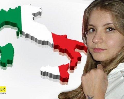 Загадкова смерть: В Італії знайшли повішеною українську студентку
