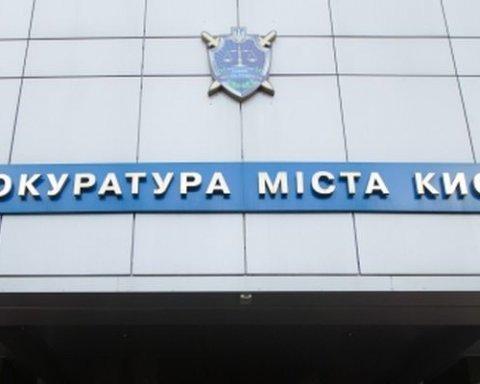У столичній прокуратурі нарахували 15 прокурорів-безхатченків