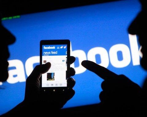 Facebook змінює підхід до політичної реклами перед виборами-2018