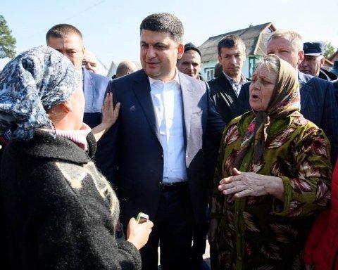 Пенсія в Україні: Гройсман звернувся до депутатів