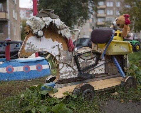 Сміх до сліз: дитячий майданчик у Барнаулі вразив українців (фото)