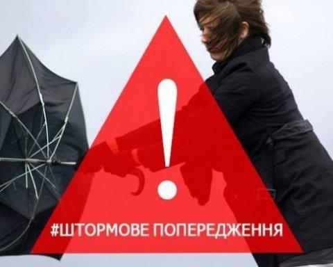 Небывалый шторм «движется» на Украину