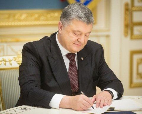Президент підписав закон про пенсійну реформу