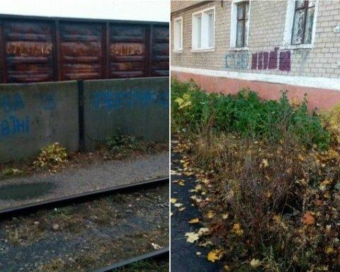 """Написи """"Слава Україні"""" з'явилися в окупованому Антрациті"""