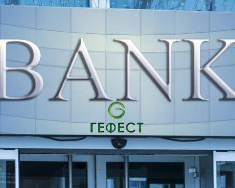 Ще один банк ліквідували в Україні