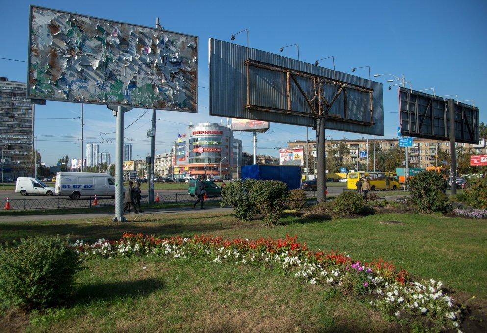 У Києві зникли вулиці і провулки: їх перейменували (список)