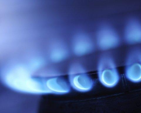 Что будет с ценой на газ: эксперт дал прогноз