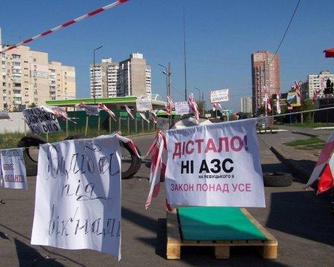 АЗС, Київ, Позняки