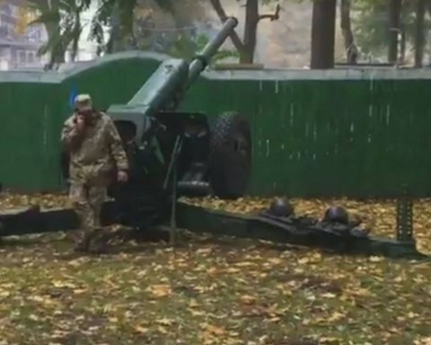 Киян налякали гармати в одному із парків столиці