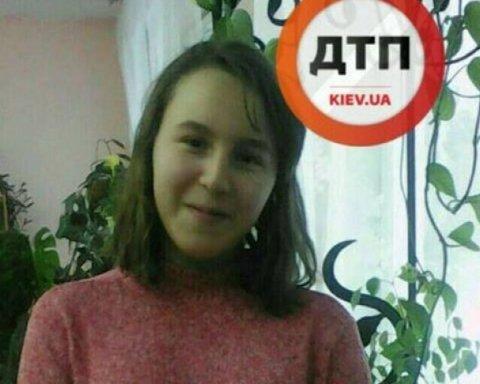 В столице разыскивают школьницу: девушка не вернулась домой