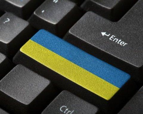 Ще одне свято може з'явитися в Україні