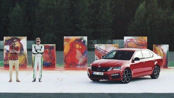 Як Skoda  стала художником: яскраве відео