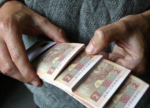 Пенсионеров Украины порадовали новостью о предстоящих выплатах