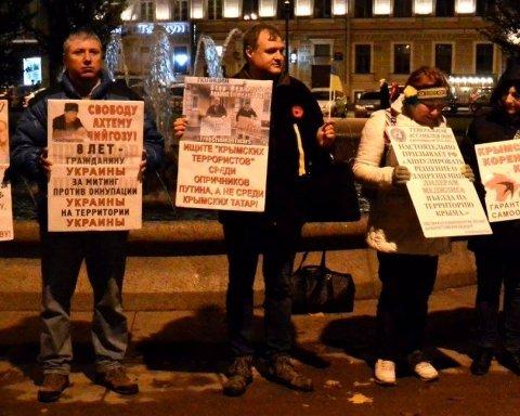 На підтримку кримських татар у Санкт-Петербурзі пройшли мітинги (фото)