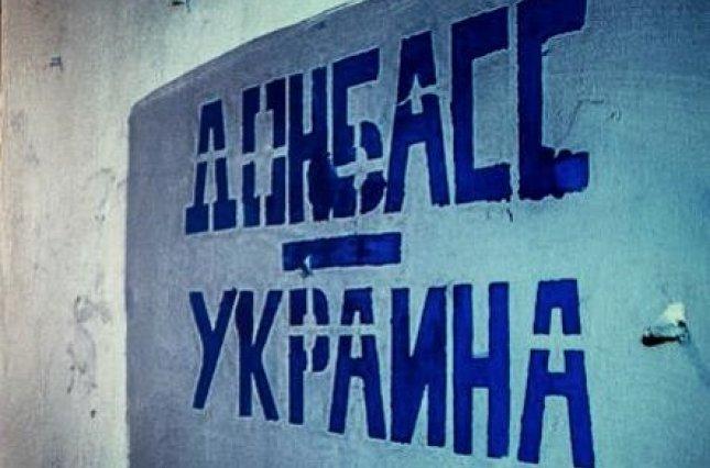 Требование Меркель особого статуса Донбасса вызвало истерику вРаде