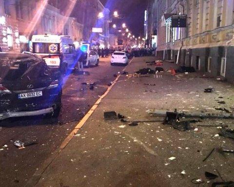 ДТП в Харькове Харківська трагедія