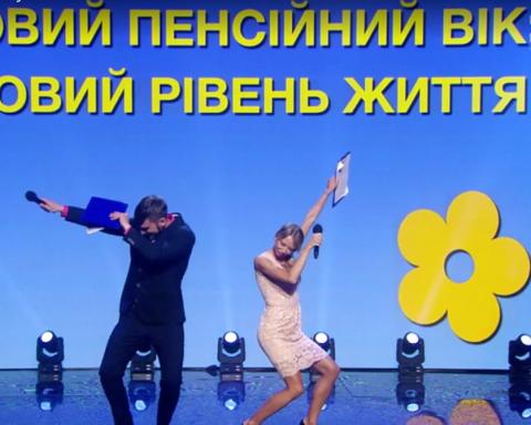«До пенсії доживають найкращі»: українські коміки висміяли пенсійну реформу