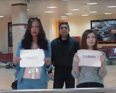В Азербайджані зняли рекламу з натяком на секс-туризм в Україні
