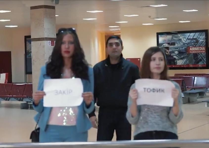 Секс партнеры азербайджан