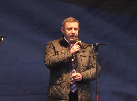 Не Лондоном единым: В сети подняли на смех новую мечту главаря фейковой «ДНР» Захарченко (видео)