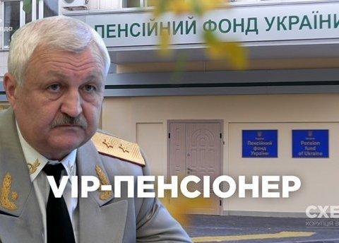 Не заздріть: яку пенсію отримує екс-заступник головного військового прокурора