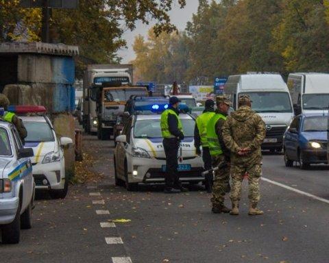 У поліції пояснили, чому на в'їзді до Києва перевіряють автомобілі