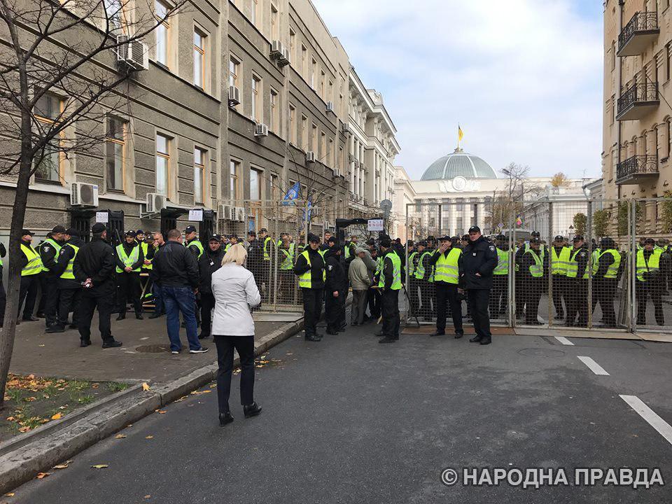 """Осінь на Грушевського: як мітинг за політичну реформу став """"Міхомайданом"""""""