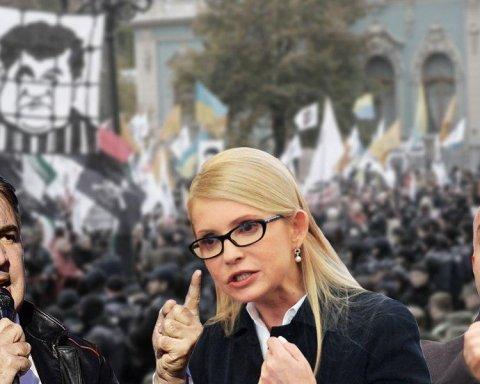 Майдан-3: які причини і чи є перспективи