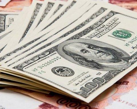 Банкіри сказали, чого чекати від долара
