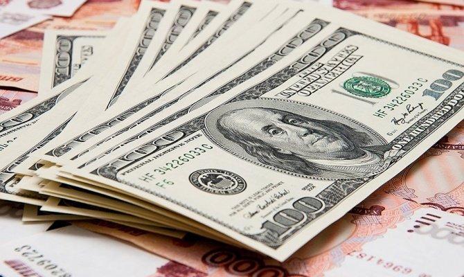 Банкиры сказали, чего ждать от доллара