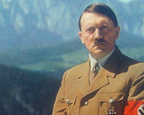 Адольф Гітлер