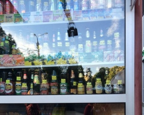 Алкоголь в киевских МАФах больше продавать не будут
