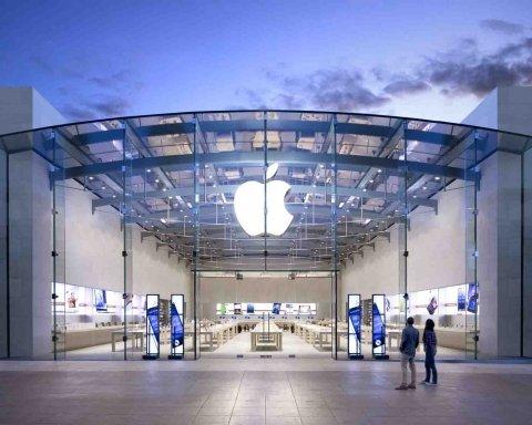 Apple готує приємний сюрприз користувачам