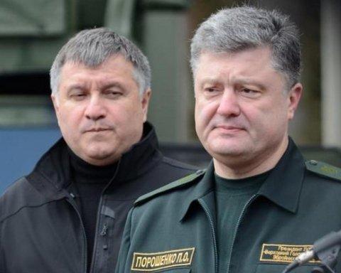 Аваков Порошенко