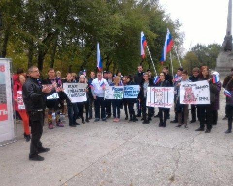 Росіяни зіпсували ювілей Путіну (фото)