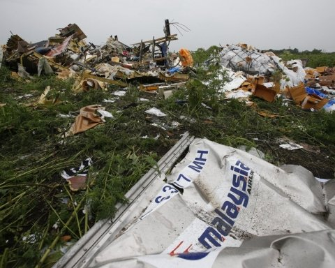 Катастрофа МН17: Появилось еще одно фото российского «Бука», из которого сбили Боинг