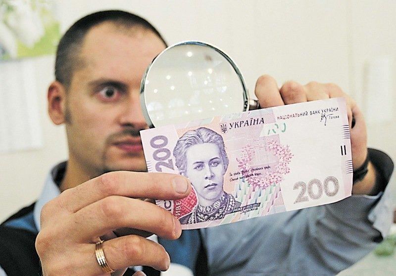 Группу фальшивомонетчиков задержали вЗапорожской области